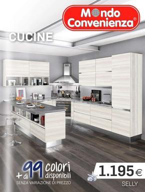 Catalogo mondo convenienza for Centro arredi convenienza